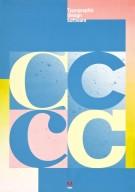 Typographic design software