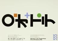 Odermatt + Tess Graphic Design