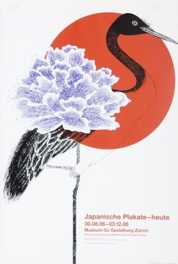Japanische Plakate Heute